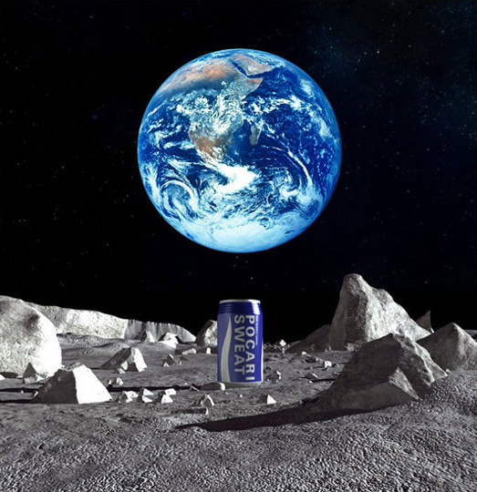 advert on the moon advertising 2015