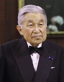 The Emperor of Japan abdicates future timeline 2019